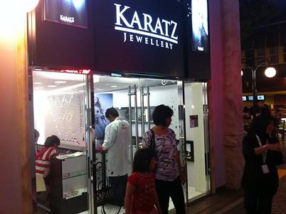 Kidzania Jewellery Store
