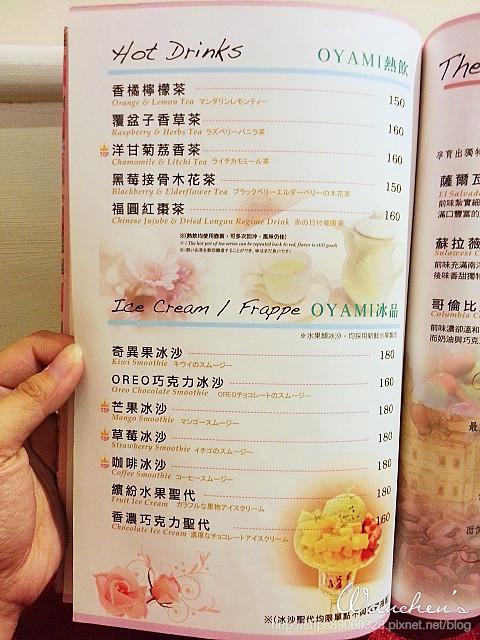 OYAMI CAFE09