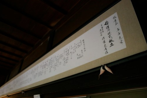 Wedding banquet menu