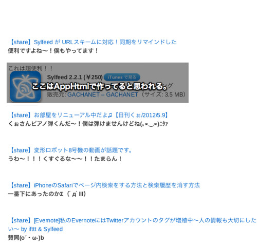 2012_05_10【日刊まぐにぃ】