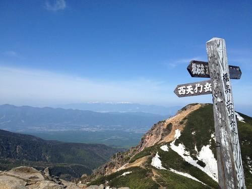 At Higashi-Tengudake