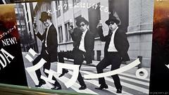 "Shibuya Summer 4 • <a style=""font-size:0.8em;"" href=""http://www.flickr.com/photos/66379360@N02/7777931110/"" target=""_blank"">View on Flickr</a>"