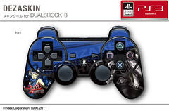 "Persona 4 Arena Skin 5 • <a style=""font-size:0.8em;"" href=""http://www.flickr.com/photos/66379360@N02/7830757488/"" target=""_blank"">View on Flickr</a>"