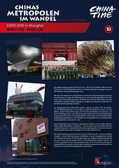 7493410228_6cd3e1a120_m Poster/-Fotoausstellung: Chinas Metropolen im Wandel: Die Zweite Transformation, 4. Auflage ($category)