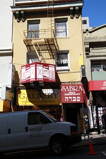 Only Kosher restaurant, and Chabad - in Chinatown obviously!