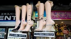 "Shibuya Summer 8 • <a style=""font-size:0.8em;"" href=""http://www.flickr.com/photos/66379360@N02/7777929850/"" target=""_blank"">View on Flickr</a>"