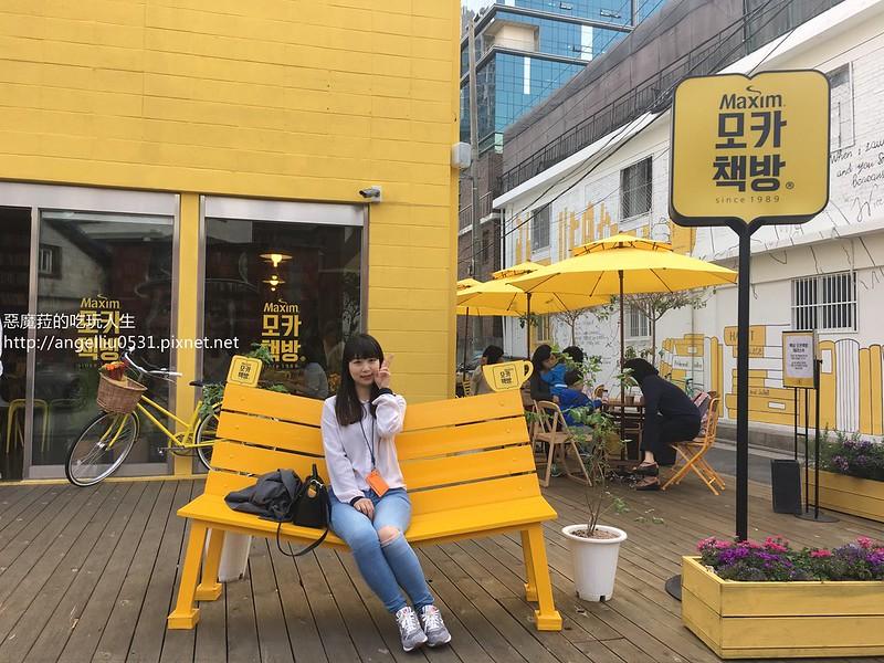 韓國旅遊│聖水站 和金宇彬一起喝杯咖啡看書去【Maxim摩卡書房/맥심모카골드책방】(有免費咖啡可以喝)
