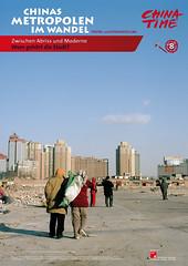 7493409366_015ac59314_m Poster/-Fotoausstellung: Chinas Metropolen im Wandel: Die Zweite Transformation, 4. Auflage ($category)