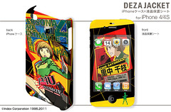 """Persona 4 Arena Skin 25 • <a style=""""font-size:0.8em;"""" href=""""http://www.flickr.com/photos/66379360@N02/7830749986/"""" target=""""_blank"""">View on Flickr</a>"""
