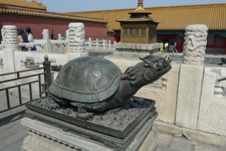 The Black Tortoise - One of the 4 benevolent a...