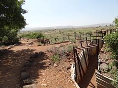 Tel Dan Israeli bunker