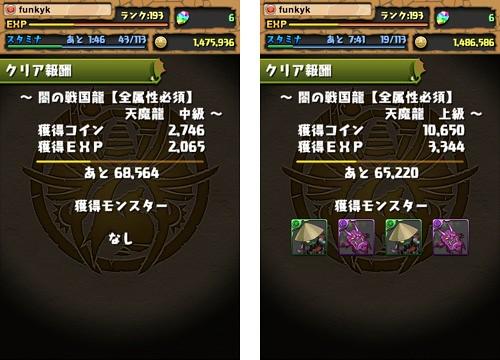 20130513185841