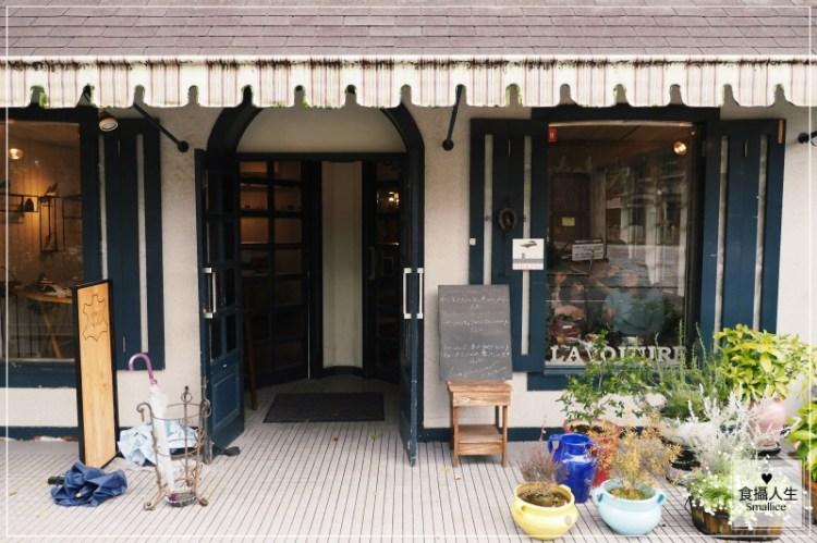 【京都・甜點】讓人甘拜下風的京都甜點名店~連法國都認證第一的反轉蘋果塔| La Voiture