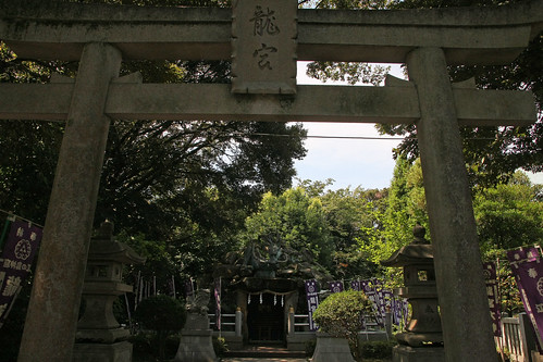江島神社(龍宮)(Enoshima Shrine, Kanagawa, Japan)