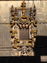 Famous Manueline Chapter House window at Convento do Cristo in Tomar