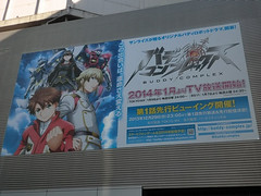 """Akiba Dec 32 • <a style=""""font-size:0.8em;"""" href=""""http://www.flickr.com/photos/66379360@N02/11642471493/"""" target=""""_blank"""">View on Flickr</a>"""