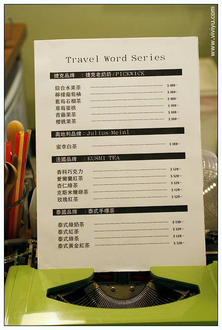 [桃園.美食]Wooly café.近火車站~有個性的雜貨咖啡店 @VIVIYU小世界