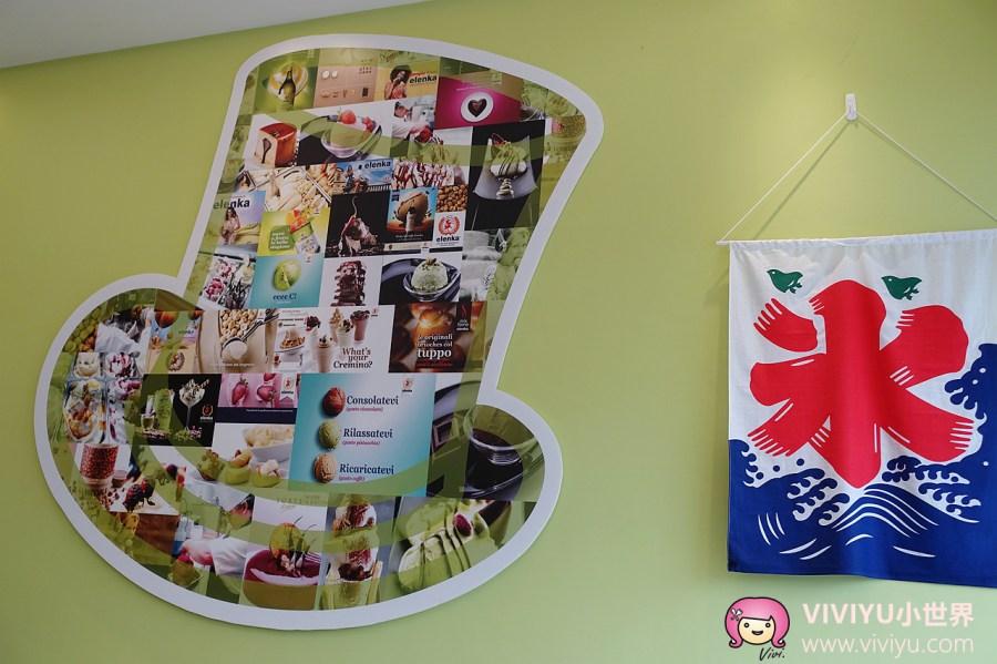 [八德.美食]♡冰品特輯♡Mr. Gelato義式冰淇淋專賣店~平價又真材實料的吉拉朵.假日4小時完售的熱門店家 @VIVIYU小世界