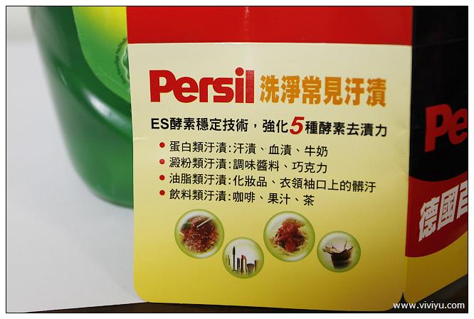 Persil全效能洗衣凝露,德國,綠色奇蹟 @VIVIYU小世界