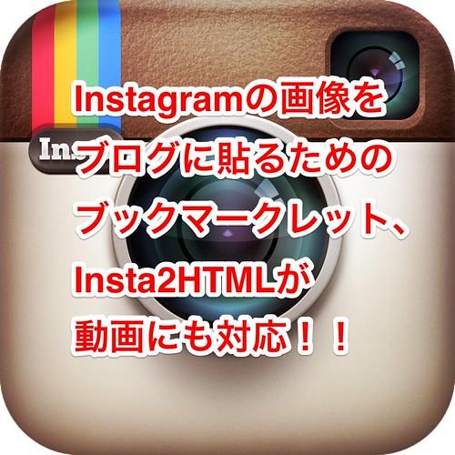 IMG_6350