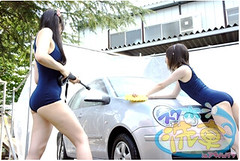 "Akiba Carwash 1 • <a style=""font-size:0.8em;"" href=""http://www.flickr.com/photos/66379360@N02/9388942556/"" target=""_blank"">View on Flickr</a>"
