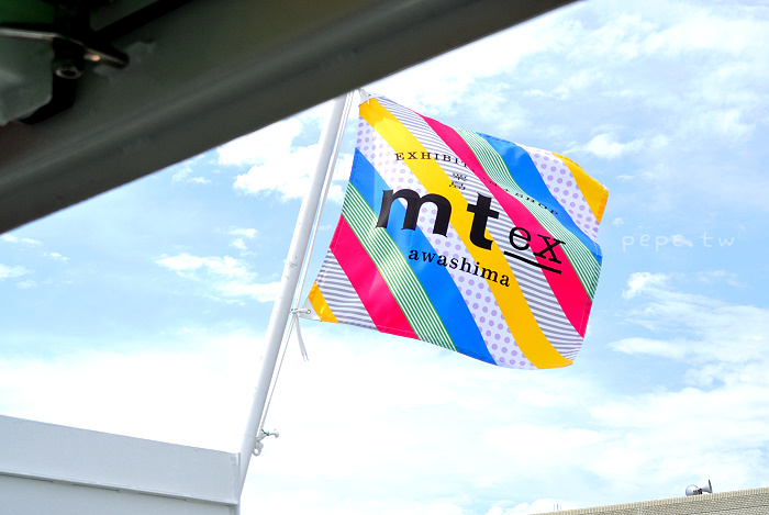 mt36.jpg