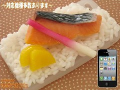 """Iphone Food Case 14 • <a style=""""font-size:0.8em;"""" href=""""http://www.flickr.com/photos/66379360@N02/11860640105/"""" target=""""_blank"""">View on Flickr</a>"""