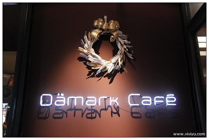 [中壢.美食]丹馬克咖啡.Damark~帕尼尼三明治&磚餅系列推薦 @VIVIYU小世界