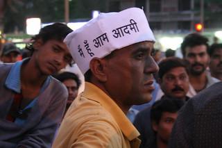 Aam Admi Party Volunteer