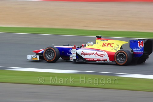 Philo Paz Armand in his Trident in GP2 Feature Race at the 2016 British Grand Prix