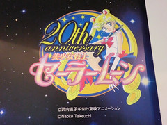 """Sailor Moon figure 9 • <a style=""""font-size:0.8em;"""" href=""""http://www.flickr.com/photos/66379360@N02/8956652139/"""" target=""""_blank"""">View on Flickr</a>"""