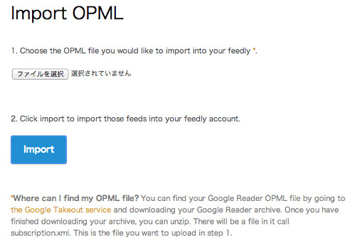 Feedly_Import_OPML