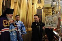 Праздник Боголюбской иконы в Троицком-Кайнарджи