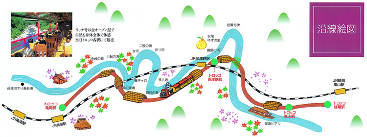 嵯峨野觀光小火車map.png