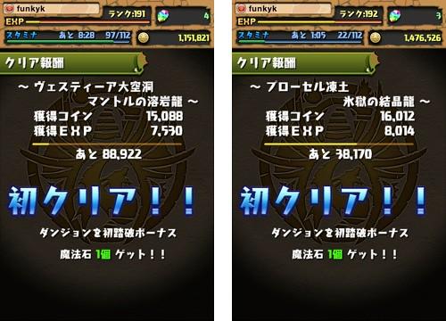 20130511144219