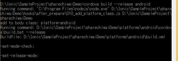 Ionic Release Build