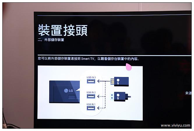 [體驗]LG專欄部落客徵選會~OLED TV曲面電視全新上市 @VIVIYU小世界