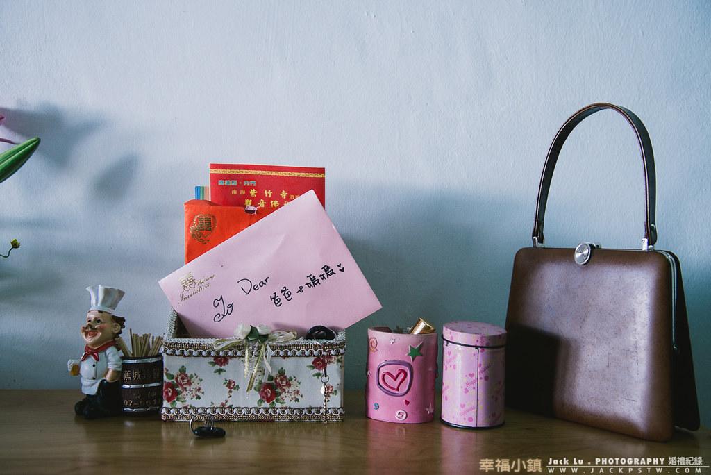wedding-ceremony-tw-Chishan-6