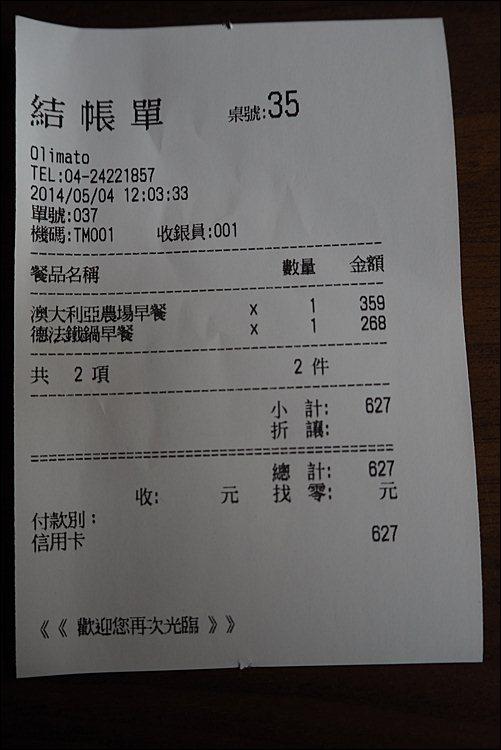 P5040371