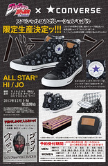 """Converse JoJo 9 • <a style=""""font-size:0.8em;"""" href=""""http://www.flickr.com/photos/66379360@N02/8789249949/"""" target=""""_blank"""">View on Flickr</a>"""