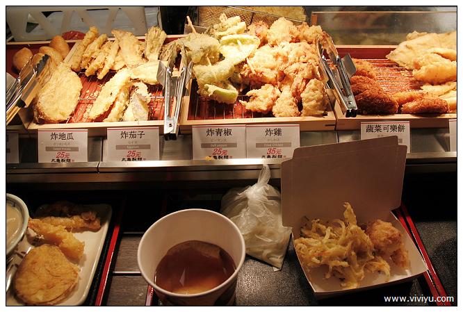 桃園,烏龍麵,美食 @VIVIYU小世界