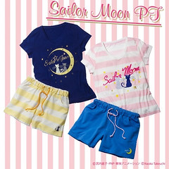 """Sailor Moon Pajamas • <a style=""""font-size:0.8em;"""" href=""""http://www.flickr.com/photos/66379360@N02/11442741595/"""" target=""""_blank"""">View on Flickr</a>"""