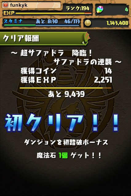 20130521151424