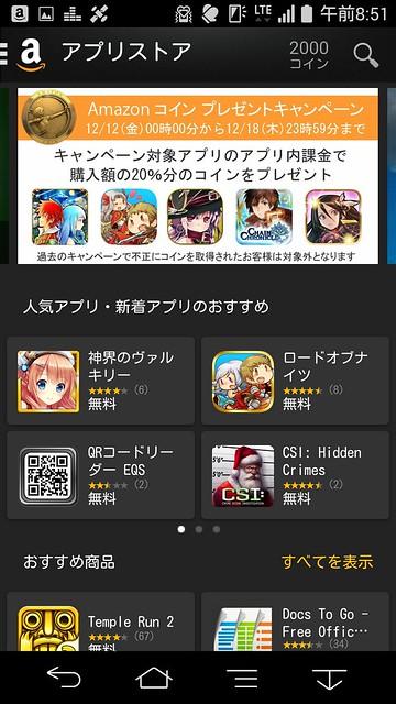 Screenshot_2014-12-18-08-51-28