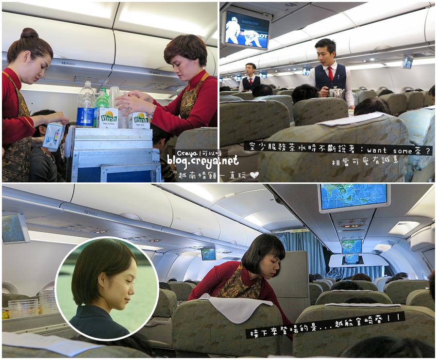   越南情願一直玩  跟著越南航空去河內 08.jpg