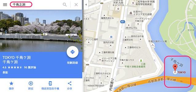 Mapcode16