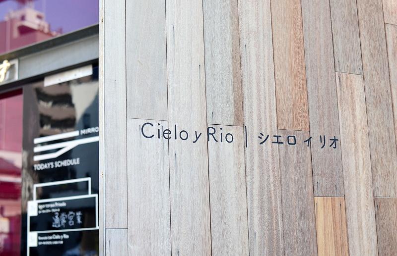 Cieloy Rio