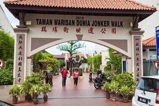 malacca - malaisie 38