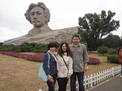 Mao Statue Changsha