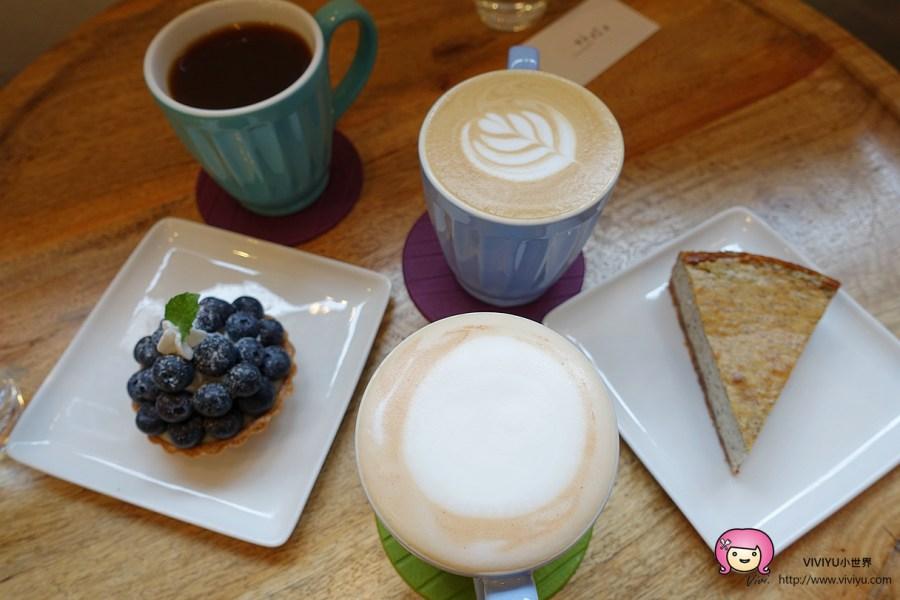 (關門大吉)[桃園.美食]好拾日咖啡館.溫暖氣氛的小店~自製甜點原料看的見.有提供wifi、插座 @VIVIYU小世界